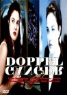 Doppelgänger (Mask of Murder 2) Drew Barrymore - DVD Neu
