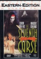 The Seventh Curse - DVD Eastern Edition  - Chow Yun Fat