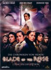 Blade of the Rose - 2 Disc Spec.Edi. Donnie Yen, Jackie Chan