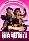 Hard Ticket to Hawaii  - DVD im Schuber Limited Edition