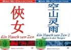 Ein Hauch Von Zen -  1+2 (2 DVDs)