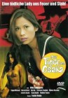 Der Tiger von Osaka (DVD)