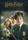 Harry Potter und die Kammer des Schreckens (Steelbook   (X)