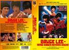 Bruce Lee - Seine Erben nehmen Rache (Gr. Hartbox) NEU ab 1€