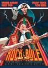 Rock & Rule - DVD