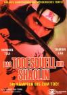 Todesduell der Shaolin , uncut . NEUWARE , Cover A