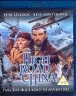 HÖLLENJAGD BIS ANS ENDE DER WELT Blu-ray Import Tom Selleck