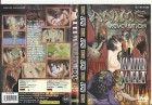 Goldlight - Manga - Schwattenwelt(1813255, DVD, SALE)