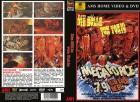 Hölle von Tokio - gr DVD Hartbox A schwarz Lim 14 Neu