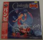 Cinderella- NTSC- (laser disc)