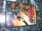 THE HOWLING DAS TIER 2DVD EDITION UNCUT