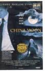 China Moon (27836)