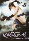 Lady Ninja Kasumi Vol. 5: Counterattack (japan. engl. UT)