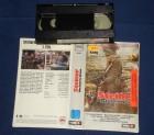 Steiner Das Eiserne Kreuz VHS Video BOX James Coburn