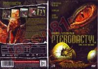 Pterodactyl - Urschrei der Gewalt /`84  Kl. HB NEU OVP uncut