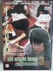 All Night long 3 - Final Atrocity STRONG UNCUT NL