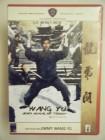 Wang Yu - Jeder Schlag ist tödlich