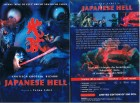 JAPANESE HELL ***Uncut***Limited Edition***kl. Hartbox***