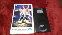 Die Stunde der Ratte VHS Erstauflage