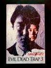 Evil Dead Trap 3 große Hartbox