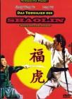 Das Todeslied der Shaolin - DVD  (X)