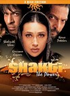Shakti - The Power  3 Disc Edition im Schuber (X)