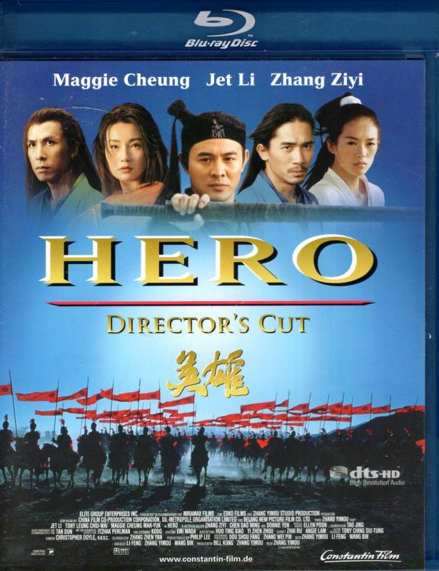 HERO Blu-ray - Zhang Yimou Jet Li Donnie Yen Asia Filmkunst