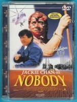 Jackie Chan ist Nobody DVD im Jewel-Case sehr guter Zustand