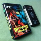 Big Trouble in Hong Kong VHS Media Entertainment