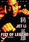 Fist of Legend (1994)UNCUT DVD NEU+OVP