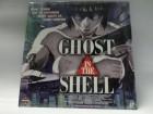 Ghost in the Shell Deutsch PAL 80min (Laser disc)