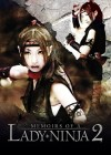 Memoirs of a Lady Ninja 2 (englische UT, DVD RC1)