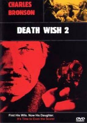 Charles Bronson Death Wish 2 Black Movie - UNRATED Selten!