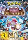 POKÉMON - HOOPA UND DER KAMPF DER GESCHICHTE - Anime - DVD
