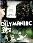 The Oily Maniac (chinesisch, engl. UT, Blu-ray)