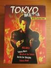 Tokyo Mafia 4 DVD Collection Yakuza Blood+Wars, Shinjuku