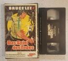 Bruce Lee - Das Spiel des Todes (Pront Video)
