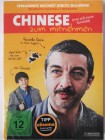 Chinese zum Mitnehmen - Hier fliegt die Kuh - Buenes Aires
