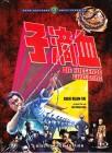 +++ Die fliegende Guillotine / BD+DVD Mediabook C    +++