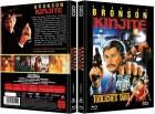 Kinjite- Mediabook A (Blu Ray+DVD) NEU/OVP