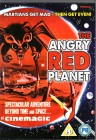 THE ANGRY RED PLANET SciFi Klassiker WELTRAUMSCHIFF MR-1 Imp