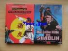 Shaolin Double-Pack (Uncut) NEU+OVP