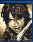 THE LEGEND OF GOEMON Blui-ray - super Asia Fantasy Action