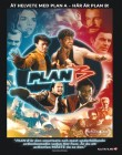 Plan B - Scheiß auf Plan A [DVD] (2016) Can Aydin, Cha-Lee