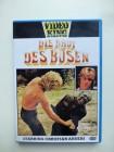 Brut des Bösen, BRD 1979, DVD Videoking