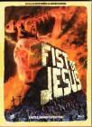 FIST OF JESUS Blu-ray Limited Swordfish Edition Splatter Fun