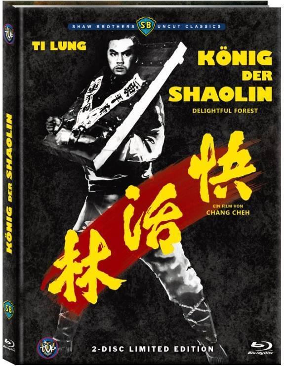König der Shaolin Limited Mediabook Edition Cover B