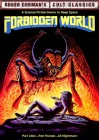 Forbidden World (unrated Directors Cut, engl. 2 DVDs RC1)