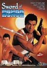 Sword of Honor- Uncut - DVD