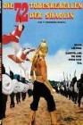 Die 72 Todesrebellen der Shaolin (uncut)  - gr. BB (X)
